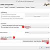16: Server Zertifikat (Herkunft)